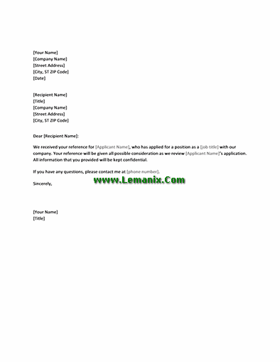 Letter Templates On Confirming Receipt Of Applicant Letter Of Referrence