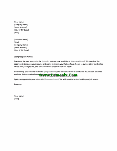 Unqualified Job Applicants Letter Templates