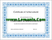 Certificate Of Achievement Microsoft Publisher Templates