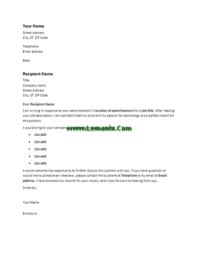 Cover Letter Templates To Response Advertisement